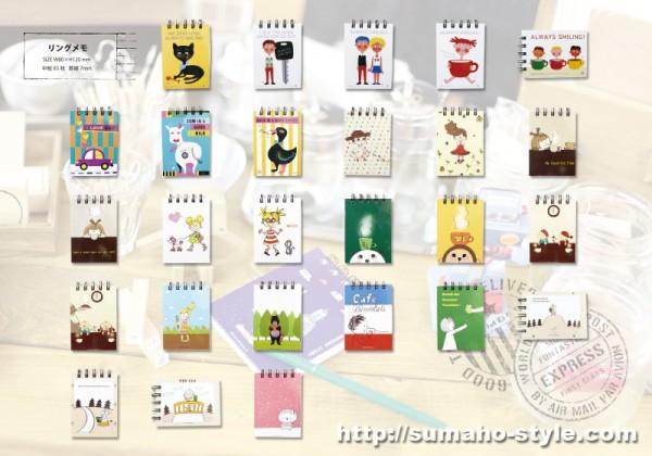 sumaho_blogimg_001_005